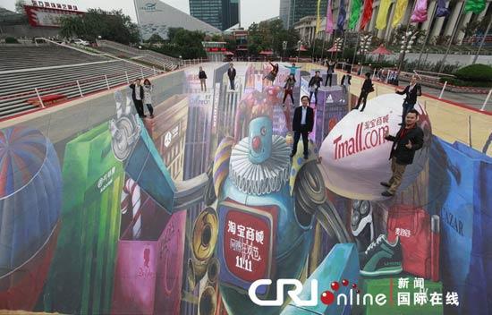 Tmall.com et son trompe l'oeil gigantesque à Shangai