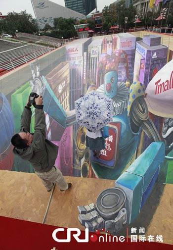 1 111 metres de surface pour la fresque de Tmall.com