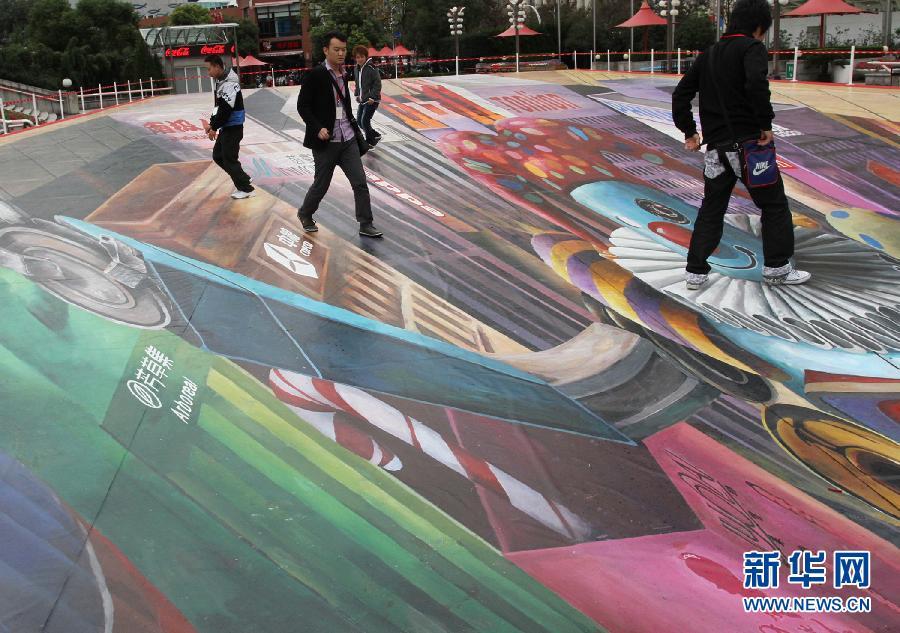 TMall street art à Shanghai