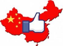 10 choses à savoir pour faire du community management en Chine