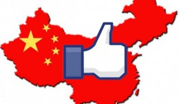 community management Chine