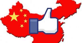 community management Chine