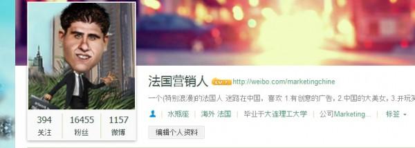 weibo-chine