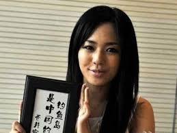 sola-Aoi