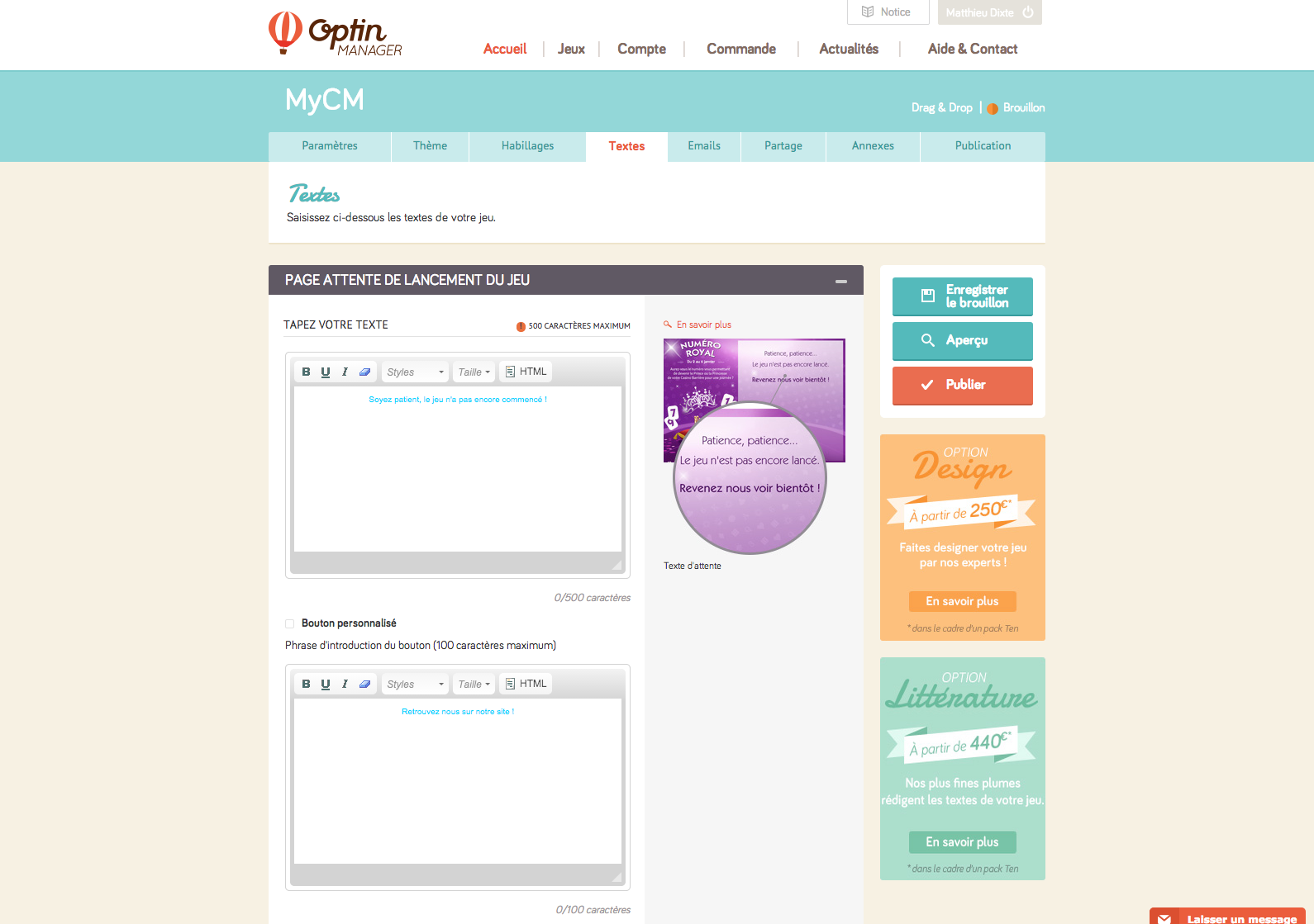 OptinManager-texte
