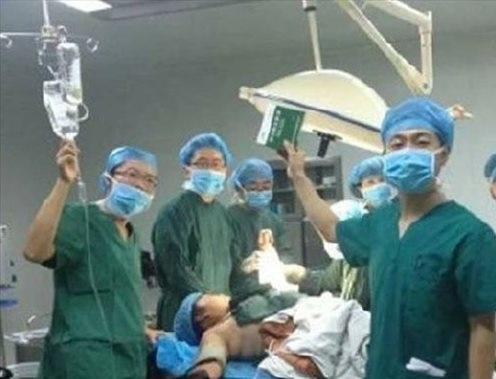 Selfie chirurgie